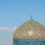 Постер, плакат: Dome of Sheikh Lotf Allah Mosque Isfahan Iran