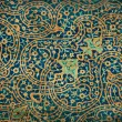 Rusty tiled background, oriental ornaments from Isfahan Mosque, — Stock Photo
