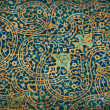 Rusty tiled background, oriental ornaments from Isfahan Mosque, - Stock Photo