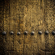 Close-up image of ancient doors - Foto Stock