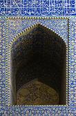 Fundo em azulejos, ornamentos orientais da Mesquita de isfahan, Irã — Fotografia Stock