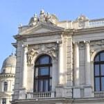 The Vienna architecture — Stock Photo