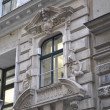 The Viennese architecture — Stock Photo