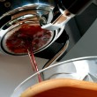 Stock Photo: Cofee drops