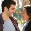 Romantic couple in park. — Stock Photo #9725821