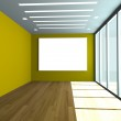 Empty office room — Stock Photo