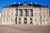 Amalienborg Palace, Copenhagen, Denmark — Stock Photo