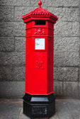Traditional post box in London — Stock Photo