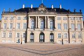Amalienborg Castle, Copenhagen — Stock Photo