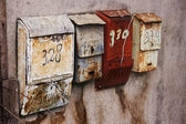 Russian mailboxes on the stucco wall — Stock Photo