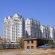 Royalty-Free Stock Photo: Heihe (China). New residential buildings
