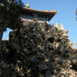Dui Xiu Shan (Hill of Accumulated Elegance) in Beijing - Stok fotoğraf