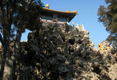 Dui Xiu Shan (Hill of Accumulated Elegance) in Beijing — Stock Photo