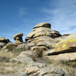 Stock Photo: Stone boulders (Uvs Nuur Basin Tuva)