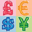 Stock Vector: Jewelled currency symbols