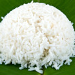 Cooked rice on banana leaf - Stock Photo