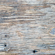 Stock Photo: Detail of old wood texture