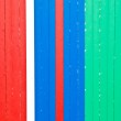 Texture of colorful metal background — Stock Photo