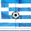 Stock Photo: Soccer field layout on realistic Greece flag background