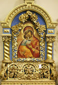 Russian Orthodox Icon — Stock Photo