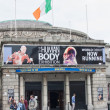 The Human Body Exhibition — Stock Photo
