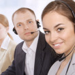 Group portrait of successful customer service representatives - Stock Photo