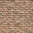 Unusual brick wall — Stock Photo
