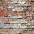 Damaged brick wall texture — Stock Photo