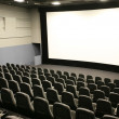 Cinema — Stock Photo #9711204