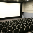 Stock Photo: Modern cinemand wide white screen