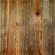 Stock Photo: Timber background