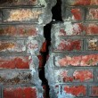 Royalty-Free Stock Photo: Cracked brick wall texture