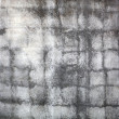 Stock Photo: New concrete wall. Large texture