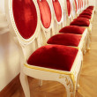 Stock Photo: Vintage chairs in row