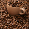 Stock Photo: Coffee cup with beans