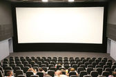In a modern cinema — Stock Photo