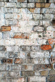 Stained wall in an old district — Stock Photo