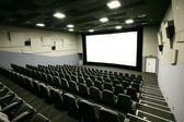 Sala de cine — Foto de Stock