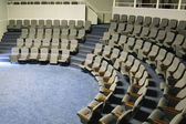 Empty seats in a big hall — Stock Photo