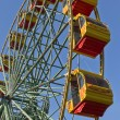 Attraction Ferris wheel. — Stock Photo