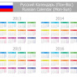 2013-2016 Type-1 Russian Calendar Mon-Sun — Stockvectorbeeld