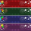 Set of four colored party banners — Stock Vector #9675003