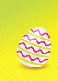 The Easter Egg — Stock Vector
