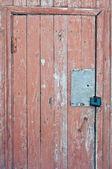 金属门 — 图库照片
