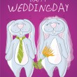 Stock Vector: Happy weding day
