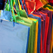 Shopping bags — Stock Photo #10390522