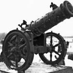 arme de l'histoire de Canon — Photo