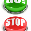 Go stop buttons — Stock Photo #9632228