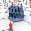 Stock Photo: Social network abstract