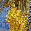 The Golden Nagas at  Wat Phra Kaew — Stock Photo